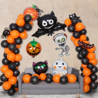 Arch Set Halloween Party Decoration Balloons